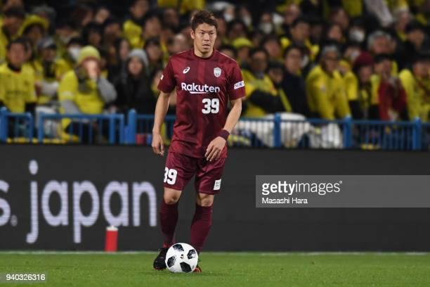 Masahiko Inoha of Vissel Kobe in action during the JLeague J1 match between Kashiwa Reysol and Vissel Kobe at Sankyo Frontier Kashiwa Stadium on...