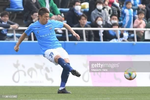 Masahiko Inoha of Yokohama FC in action during the JLeague J2 match between Yokohama FC and Albirex Niigata at nippatsu Mitsuzawa Stadium on March 16...