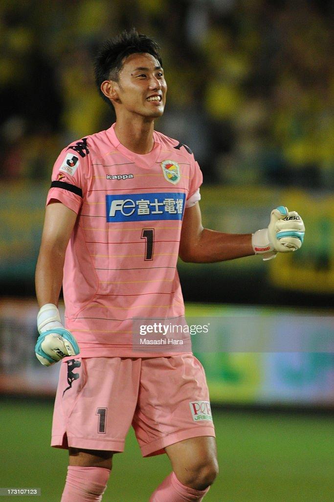 JEF United Chiba v Gamba Osaka - 2013 J.League 2 : ニュース写真