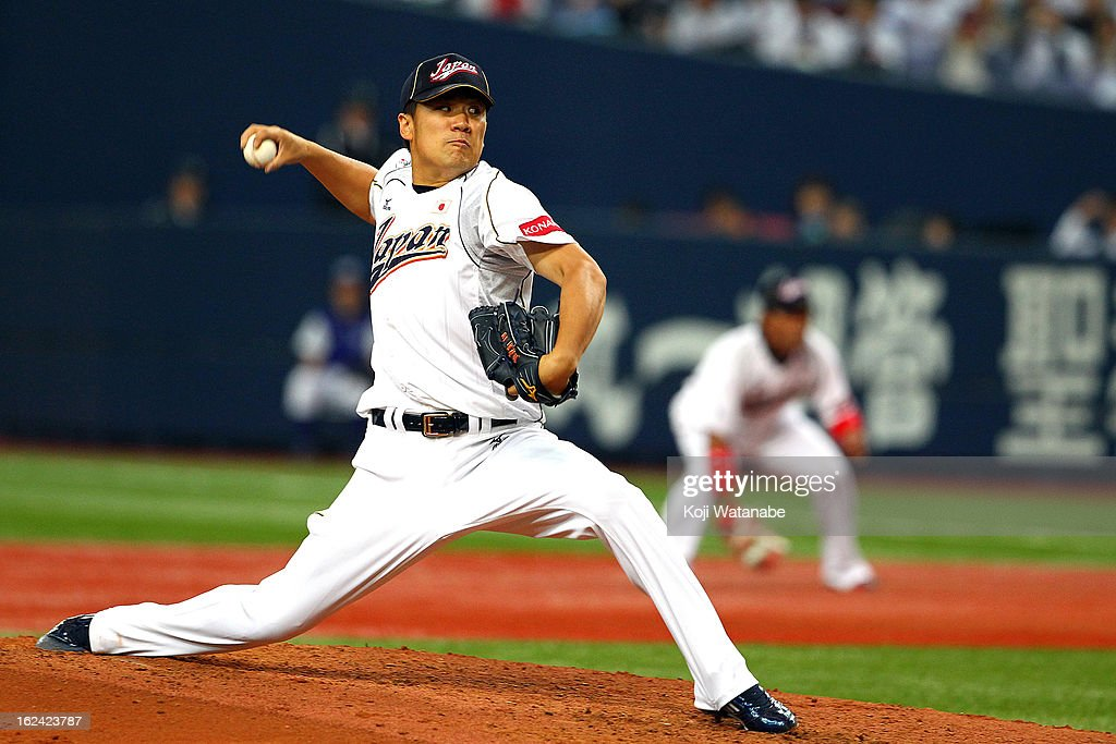 Masahiro Tanaka #17 of Japan Starting pitcher against Australia in the top half of the first inning during international friendly game between Japan and Australia at Kyocera Dome Osaka on February 23, 2013 in Osaka, Japan.