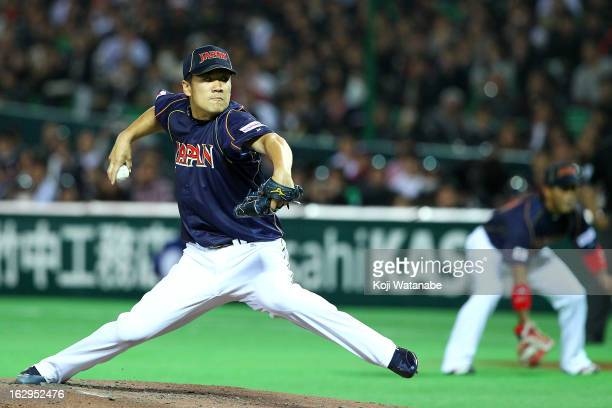Masahiro Tanaka of Japan Starting pitcher against Brazil in the bottom half of the first inning during the World Baseball Classic First Round Group A...