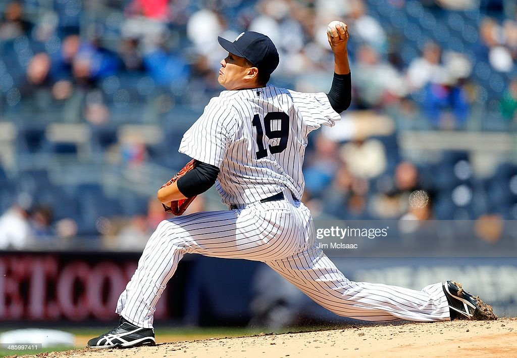 Chicago Cubs v New York Yankees - Game One : News Photo