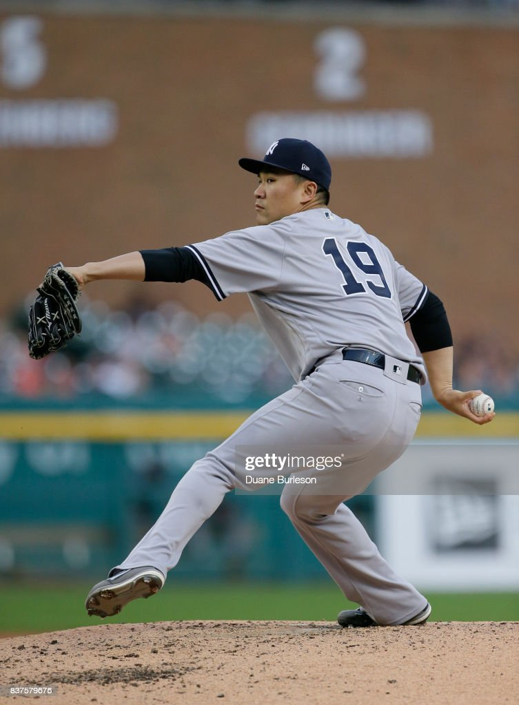Masahiro Tanaka #19 of the New York Yankees pitches against the Detroit Tigers during the second inning at Comerica Park on August 22, 2017 in Detroit, Michigan.