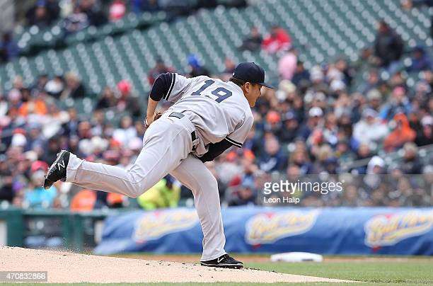 Masahiro Tanaka of the New York Yankees pitches during the first inning of the game against the Detroit Tigers on April 23 2015 at Comerica Park in...