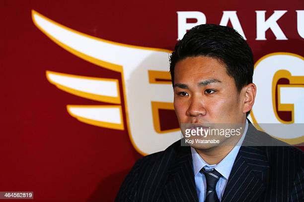Masahiro Tanaka of Tohoku Rakuten Golden Eagles attends the news conference announcing his agreement to a seven-year contract of 155 million U.S....