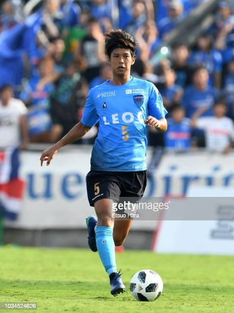 Masakazu Tashiro of Yokohama FC in action during the JLeague J2 match between Yokohama FC and Mito HollyHock at Nippatsu Mitsuzawa Stadium on...