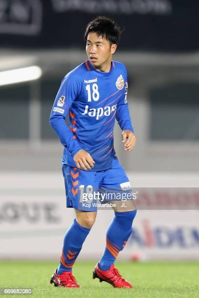 Masakazu Yoshioka of VVaren Nagasaki in action during the JLeague J2 match between VVaren Nagasaki and Avispa Fukuoka at transcosmos Stadium Nagasaki...