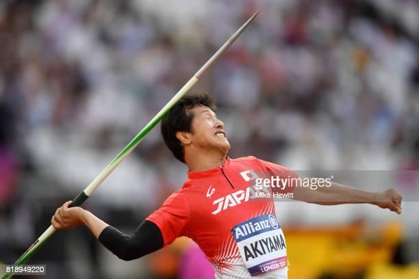 Masaki Akiyama of Japan competes in the Men's Javelin Throw F37 Final during Day Six of the IPC World ParaAthletics Championships 2017 London at...