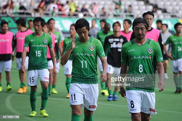 Masaki Chugo of Tokyo Verdy looks on after the JLeague second division match between Tokyo Verdy and Ehime FC at Ajinomoto Stadium on October 26 2014...