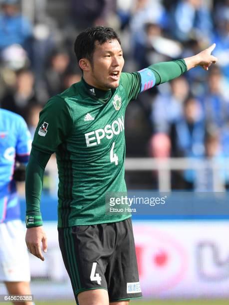 Masaki Iida of Matsumoto Yamaga in action during the JLeague J2 match between Yokohama FC and Matsumoto Yamaga at Nippatsu Mitsuzawa Stadium on...