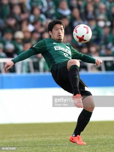 Masaki Miyasaka of Matsumoto Yamaga in action during the JLeague J2 match between Yokohama FC and Matsumoto Yamaga at Nippatsu Mitsuzawa Stadium on...