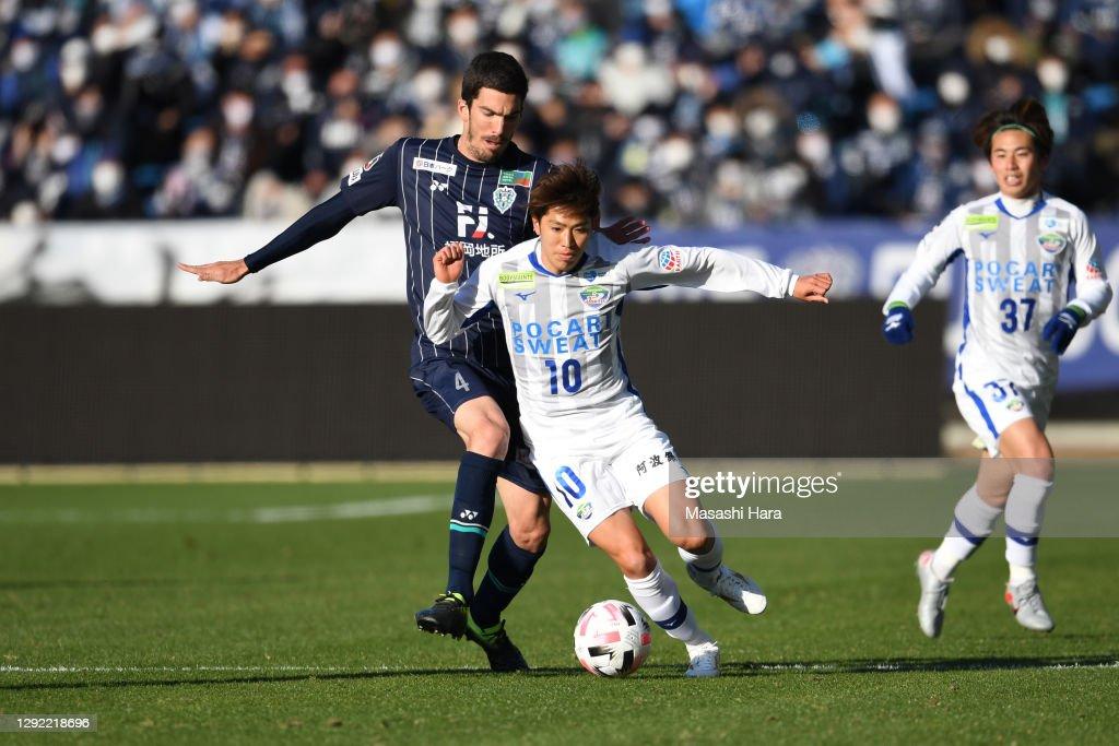 Avispa Fukuoka v Tokushima Vortis - J.League Meiji Yasuda J2 : ニュース写真