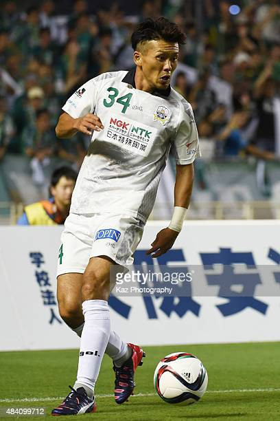 Masaki Watanabe of FC Gifu keeps the ball during the JLeague second division match between Cerezo Osaka and FC Gifu at Kincho Stadium on August 15...