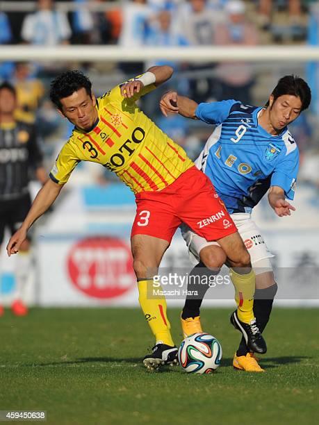 Masaki Watanabe of Giravanz Kitakyushu in action during the JLeague second division match between Yokohama FC and Giravanz Kitakyushu at Nippatsu...