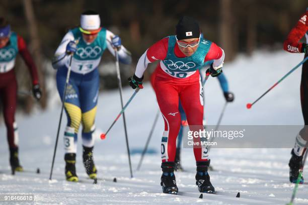 Masako Ishida of Japan competes during the Ladies Cross Country Skiing 75km 75km Skiathlon on day one of the PyeongChang 2018 Winter Olympic Games at...