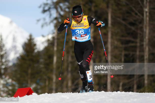 Masako Ishida of Japan competes in the CrossCountry Women's 10k race of the FIS Nordic World Ski Championships at Langlauf Arena Seefeld on February...