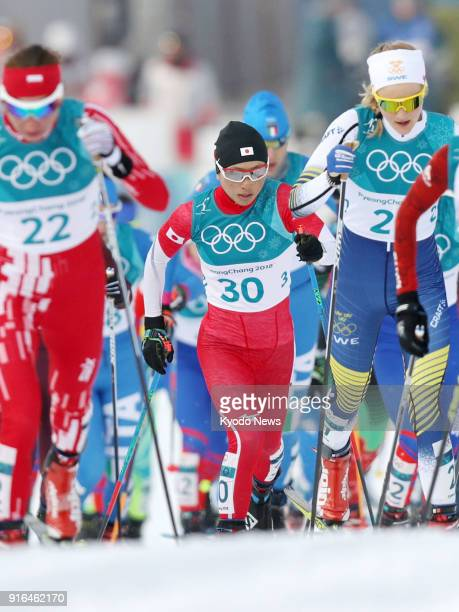 Masako Ishida of Japan competes in the women's skiathlon at the Pyeongchang Winter Olympics in South Korea on Feb 10 2018 She finished 14th ==Kyodo