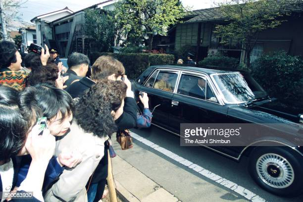 Masako Owada fiancee of Crown Prince Naruhito departs for the Imperial Palace after the NosainoGi engagement ceremony for their meeting with Emperor...