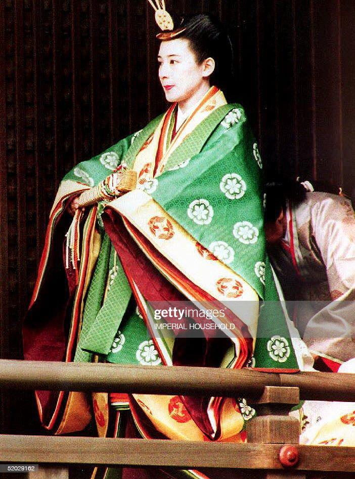 Masako Owada, fiancee of Crown Prince Naruhito, pr : News Photo
