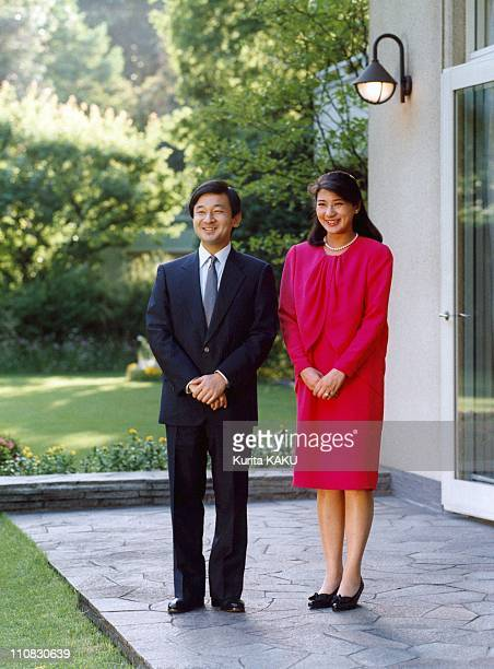 Masako Owada With Family And With Naruhito Few Days Before Her Wedding In Tokyo, Japan In June, 1993 - Naruhito and Masako Owada.