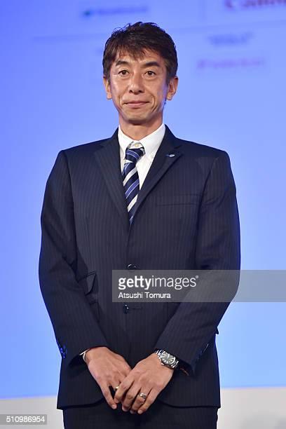 Masami Ihara head coach of Avispa Fukuoka attends 2016 J League Press Conference at Grand Prince Hotel Shin Takanawa on February 18 2016 in Tokyo...