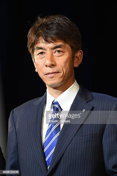Masami Ihara head coach of Avispa Fukuoka attends the 2015 J League Press Conference at Grand Prince Hotel Shin Takanawa on February 19 2015 in Tokyo...