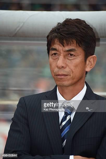 Masami Ihara manager of Avispa Fukuoka during the football match between FC Gifu and Avispa Fukuoka at Nagaragawa Stadium on November 23 2015 in Gifu...