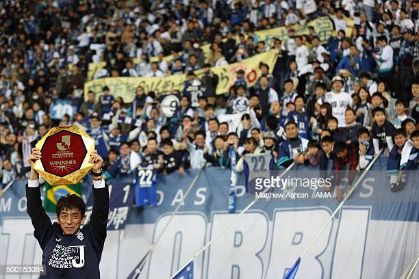 Masami Ihara the head coach / manager of Avispa Fukuoka holds the J2 Play Off Winners trophy celebrating promotion to J1after the J1 Promotion Play...