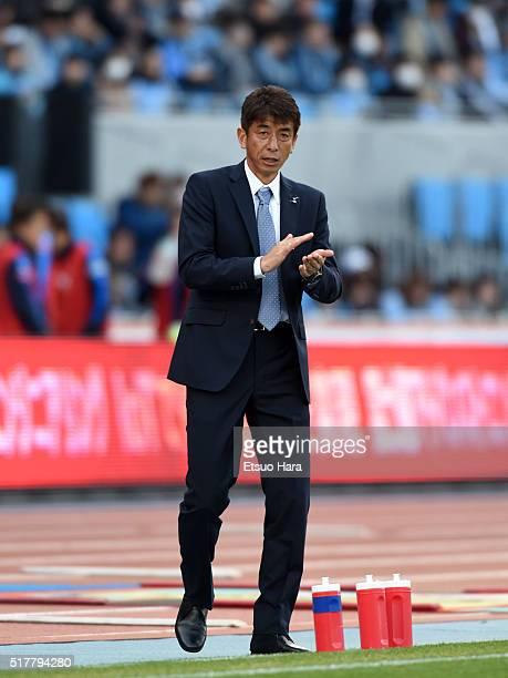 Masami Iharacoach of Avispa Fukuoka looks on during the JLeague Yamazaki Nabisco Cup match between Kawasaki Frontale and Avispa Fukuoka at the...