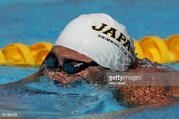 Masami Tanaka of Japan competes in the women's swimming 200 metre breaststroke heat on August 18 2004 during the Athens 2004 Summer Olympic Games at...