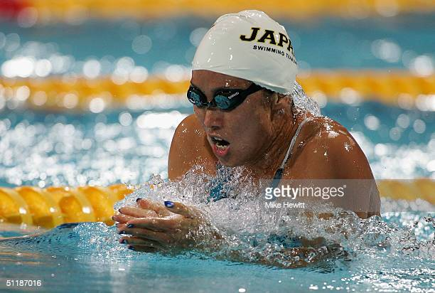 Masami Tanaka of Japan competes in the women's swimming 200 metre breaststroke semifinal on August 18 2004 during the Athens 2004 Summer Olympic...
