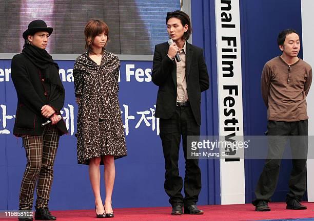 Masanobu Ando Hitomi Ryuhei Matsuda and Tsukamoto Shinya director