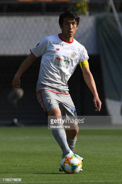 Masanori Abe of FC Gifu in action during the J.League J2 match between JEF United Chiba and FC Gifu at Fukuda Denshi Arena on May 19, 2019 in Chiba,...
