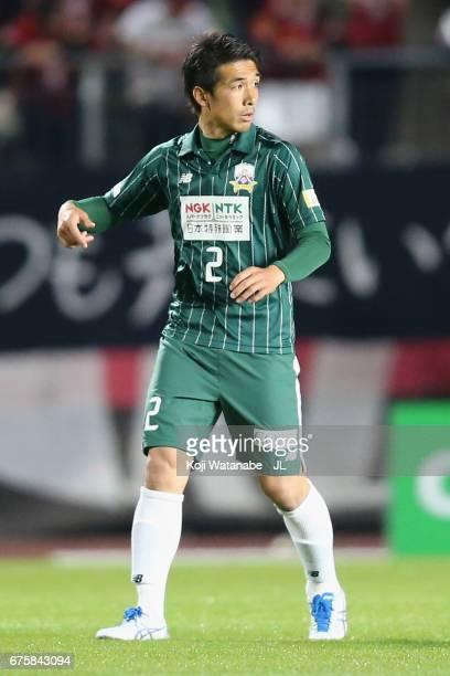Masanori Abe of FC Gifu in action during the JLeague J2 match between FC Gifu and Zweigen Kanazawa at Nagaragawa Stadium on April 29 2017 in Gifu...