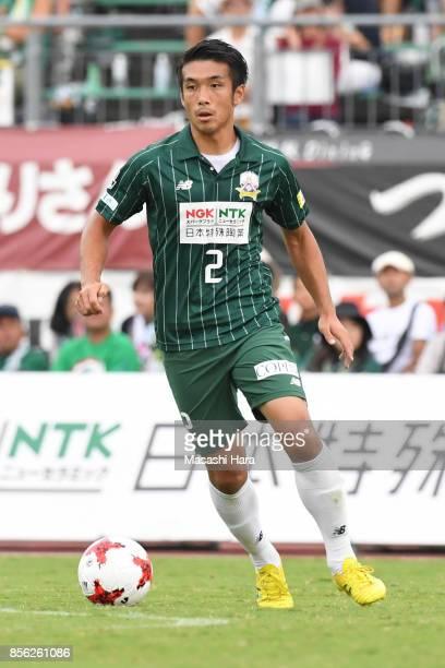 Masanori Abe of FC Gifu in action during the JLeague J2 match between FC GIfu and Nagoya Grampus at Nagaragawa Stadium on October 1 2017 in Gifu Japan