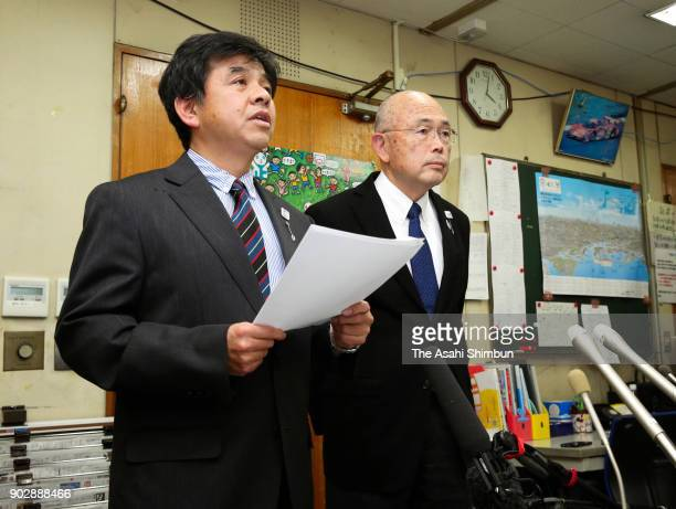 Masanori Narita President of the Japan Canoe Federation speaks during a press conference on January 9 2018 in Tokyo Japan 32yearold Yasuhiro Suzuki...