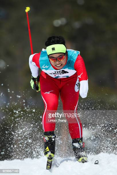 Masaru Hoshizawa of Japan competes in the Men's 75 KM Biathlon event at Alpensia Biathlon Centre during day one of the PyeongChang 2018 Paralympic...