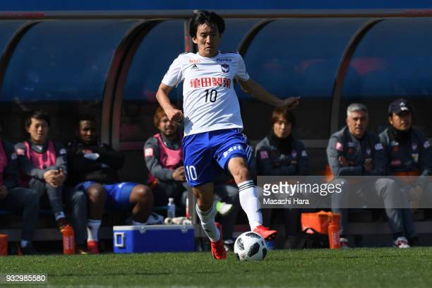 Masaru Kato of Albirex Niigata in action during the JLeague J2 match between Yokohama FC and Albirex Niigata at Nippatsu Mitsuzawa Stadium on March...