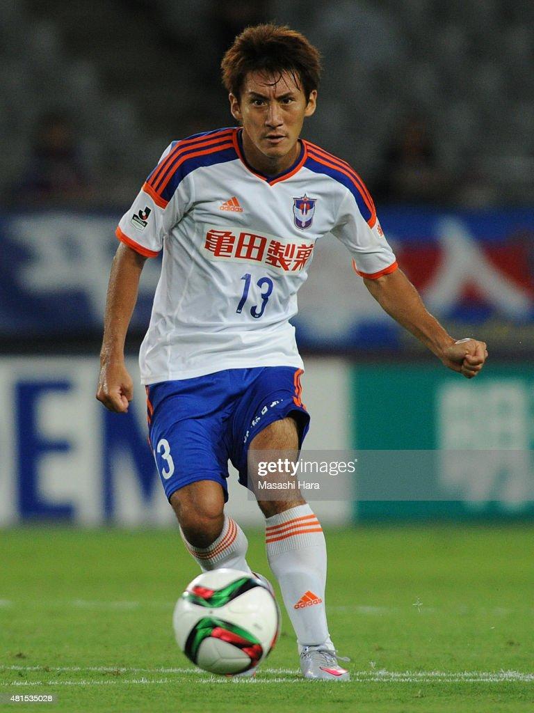 Masaru Kato of Albirex Niigata in action during the J.League match between FC Tokyo and Albirex Niigata at Ajinomoto Stadium on July 15, 2015 in Chofu, Tokyo, Japan.