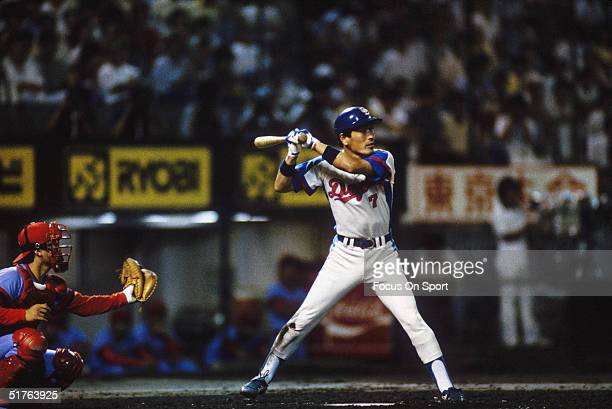 Masaru Uno of the Chunichi Dragons batts against the Hiroshima Carp during a game circa 1990's.