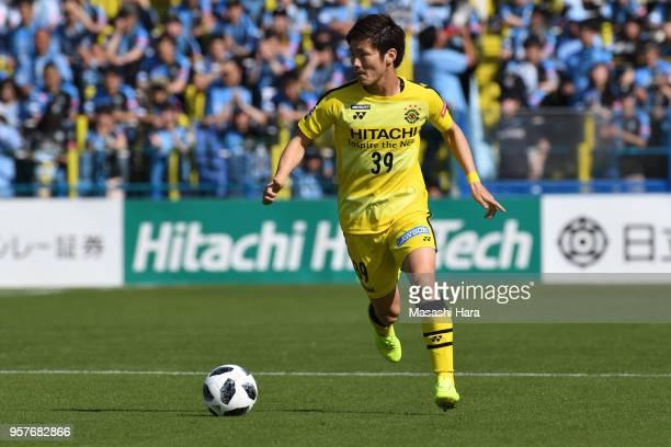 Masashi Kamekawa of Kashiwa Reysol in action during the JLeague J1 match between Kashiwa Reysol and Kawasaki Frontale at Sankyo Frontier Kashiwa...