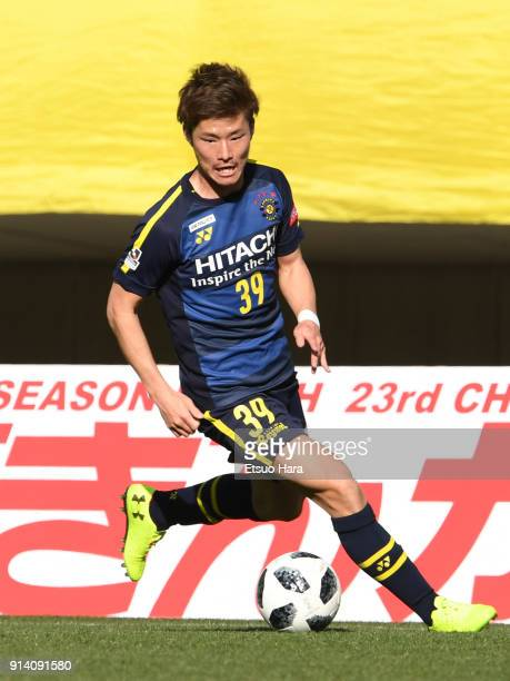 Masashi Kamekawa of Kashiwa Reysol in action during the preseason friendly match between JEF United Chiba and Kashiwa Reysol at Fukuda Denshi Arena...