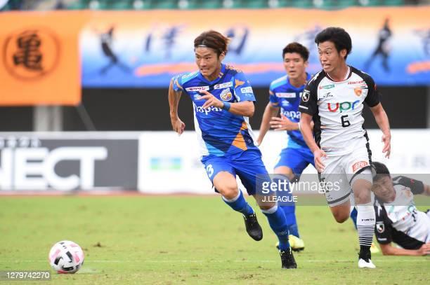 Masashi KAMEKAWA of V-Varen Nagasaki in action during the J.League Meiji Yasuda J2 match between V-Varen Nagasaki and Renofa Yamaguchi at Transcosmos...
