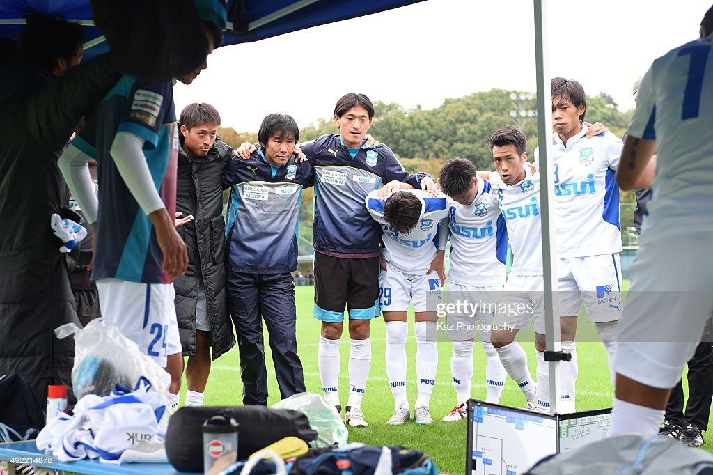 Azul Claro Numazu v Jubilo Iwata - JFL Training Match : News Photo