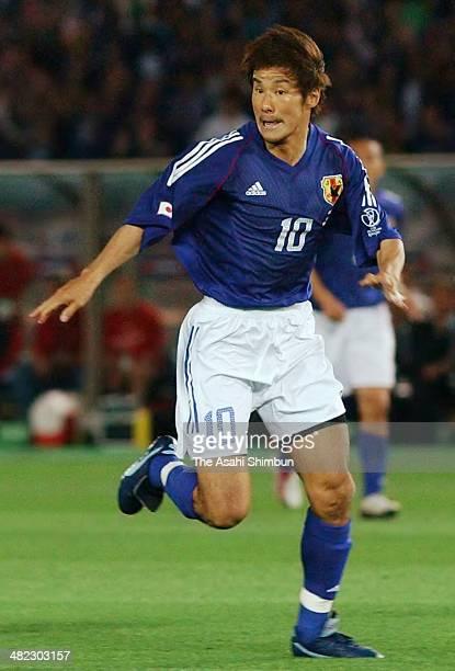 Masashi Nakayama of Japan in action during the FIFA World Cup Korea/Japan Group H match between Japan and Russia at the International Stadium...