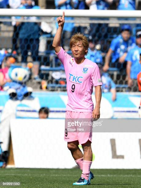 Masashi Oguro of Tochigi SC gestures during the JLeague J2 match between Yokohama FC and Tochigi SC at Nippatsu Mitsuzawa Stadium on April 22 2018 in...