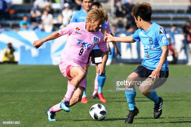 Masashi Oguro of Tochigi SC in action during the JLeague J2 match between Yokohama FC and Tochigi SC at Nippatsu Mitsuzawa Stadium on April 22 2018...