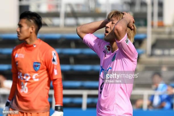 Masashi Oguro of Tochigi SC reacts during the JLeague J2 match between Yokohama FC and Tochigi SC at Nippatsu Mitsuzawa Stadium on April 22 2018 in...