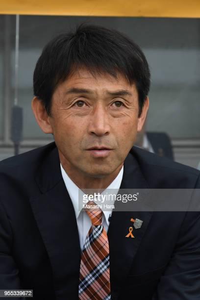Masatada Ishiicoach of Omiya Ardija looks on prior to the JLeague J2 match between Omiya Ardija and JEF United Chiba at Nack 5 Stadium Omiya on May 6...
