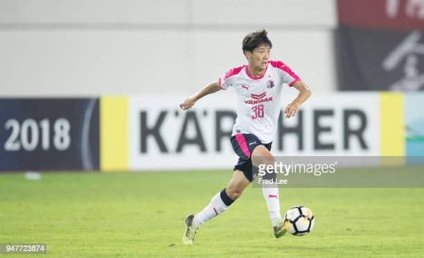 Masataka Nishimoto of Cerezo Osaka in action during the 2018 AFC Champions League Group G match between Gunagzhou Evergrande and Cerezo Osaka at...
